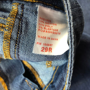 Ag Adriano Goldschmied Jeans - AG ADRIANO GOLDSCHMIED The Jegging  29R